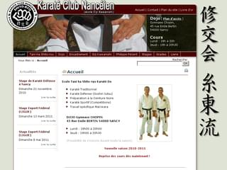 http://www.karateclubnanceien.com/ est réalisé avec Cms Made Simple