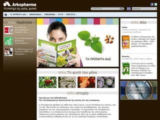 http://www.arkopharma.gr est réalisé avec Cms Made Simple